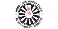 Hong Kong Round Table